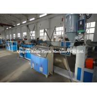 Buy cheap Single Wall Corrugated Pipe Making Machine PE PVC Electrical Conduit 8 - 32mm Diameter product