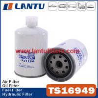 Buy cheap Fuel Filter For Truck FS1280 from wholesalers