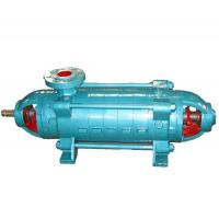 Buy cheap Industrail Multistage Centrifugal Water Pump from wholesalers