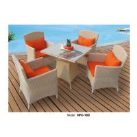 Buy cheap Imitation rattan table and chair indonesia style furniture from wholesalers