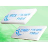 Buy cheap Painting Spray Booth Ceiling Filters(22mm Thick) from wholesalers