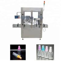 Buy cheap 220V 3.8kw Electric Perfume Filling Machine With Peristaltic Pump / Stainless Steel Piston Pump from wholesalers