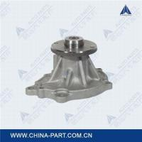 Buy cheap Forklift parts, water pump from wholesalers