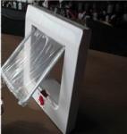 Buy cheap 24*23.5*8.5cm ABS 4Way lockable Cat door/Cat flap from wholesalers