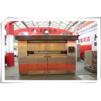 Buy cheap bakery fermentation room bread bake oven from wholesalers