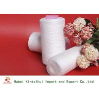 Buy cheap Polyester Spun Yarn For Knitting / Weaving Raw White Color Customized Yarn Count from wholesalers