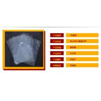Buy cheap Heating Seal Resistance High Temperature Cooking Bags Laminated Releasable from wholesalers