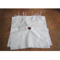 Buy cheap Polypropylene PP Filter Cloth for Press Filter Multifilament / Monofilament Filter Fabric from wholesalers