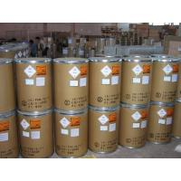 Buy cheap SP32 L Leucine 98%,CAS No.: 61-90-5 from wholesalers