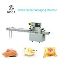 Buy cheap Bakery Food Bread Packaging Machine Nitrogen Flushing 2.4KVA CE Certificate from wholesalers