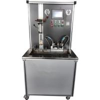 Buy cheap High Speed Intelligent Water Testing Equipment Atmospheric Water Flow For Laboratory from wholesalers