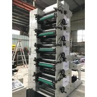 Buy cheap 5 Color With UV Flexo Printing Machine / Flexographic Printer Machinery Paper Cardboard Adhesive from wholesalers
