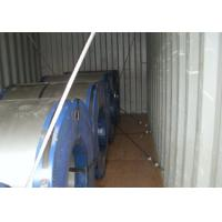 Buy cheap Stainless Worked 4 Cold Rolled Steel Coils DC01, DC02, DC03, DC04, SPCC-SD, SPCC-1B from wholesalers