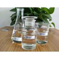 Buy cheap Transparent Industrial Grade Methanolic Sodium Methoxide Methanol 30% product