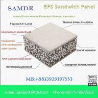 Buy cheap 2440*610*75mm Bubble Cement Sandwich Wall Panel external wall insulation products from wholesalers