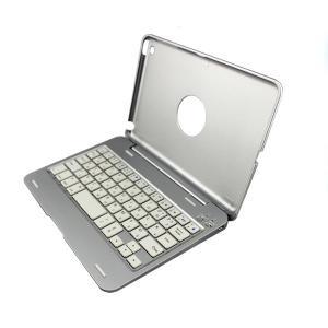 Buy cheap ABS keys Wireless iPad Mini Bluetooth Keyboard OF Sliver Aluminum product