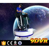 Buy cheap GuangZhou Movie Power Standing VR With 360 Degree Virtual Reality Cinema Simulator from wholesalers