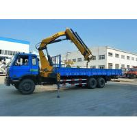 Buy cheap Mini Mobile Knuckle Boom Truck Mounted Crane 5.8 m Working Radius from wholesalers