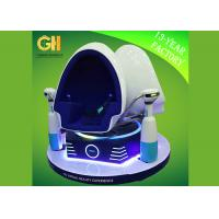 Buy cheap 9D Reality Simulator , Virtual Reality Egg Chair With 3D Surrounding Audio System from wholesalers