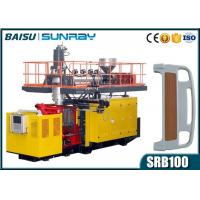 Buy cheap Hospital Bed HDPE Blow Moulding Machine With Hydraulic System SRB100 product