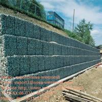 Buy cheap gabion basket for sale from wholesalers