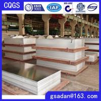Buy cheap price of aluminum sheet from wholesalers