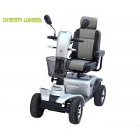 Buy cheap 13 Inch Four Wheel Handicapped Electric Mobility Scooter 15Km / H 24V 900W from wholesalers