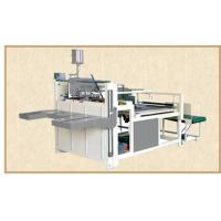 Buy cheap semi-automatic folder gluer machine for corrugated paperboard from wholesalers