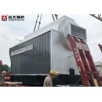 Buy cheap 5Ton Wood Fired Steam Boiler Biomass Fuel Boiler For Paper Mill from wholesalers
