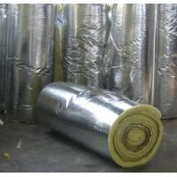 Buy cheap Foil Faced Glass Wool Insulation from wholesalers