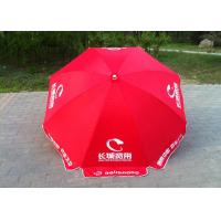 Buy cheap Industrial Business Garden Sun Shade Umbrella Parasol With Screen Hand Printing from wholesalers