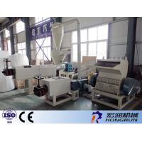 Buy cheap Smooth Transmission Plastic Recycling Plant Machinery High Bearing Capacity product