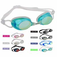 Buy cheap UV Protection Professional Racing Swim Goggles Water Resistant from wholesalers
