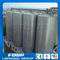 Buy cheap Strong anti-corrosion corn pellet storage silo for animal feed from wholesalers