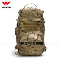Multipurpose Tactical BackPack Large Camping Hiking Shoulder Pack Thunder Bags