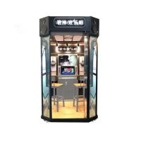 Buy cheap Two Players Coin Operated Music Machine With Touch Screen Windows XP from wholesalers