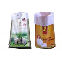 Buy cheap Gusset Side BOPP Laminated PP Woven Sack Bags Bopp Packaging Bags from wholesalers