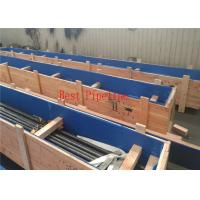 Buy cheap A/SA333 GR8 Carbon Steel Seamless Pipes Tubacex / Tubos Reunidos Wyman Gordon from wholesalers