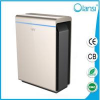 Buy cheap Home air purifier with AC motor presume home air cleaner OEM and ODM manufacturer factory home air  purification from wholesalers