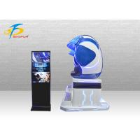 Buy cheap Entertainment Sparata Warrior 9D VR Egg Machine Simulator With Double Seats from wholesalers