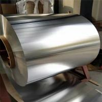 Buy cheap Corrosion Resistance 3003 H14 Aluminum Sheet For Chemical Pressure Vessel from wholesalers