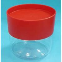 Buy cheap High Durability Small Sealable Jars , Environmetally Friendly Pet Food Jar from wholesalers