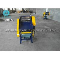 Buy cheap Cutting Cable Stripping Machine / Industrial Electric Copper Wire Stripping Machine from wholesalers