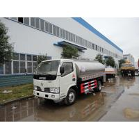 Buy cheap factory sale best price Dongfeng 4*2 5.32CBM milk tanker truck, HOT SALE! dongfeng 5,000Liters fresh milk tank truck from wholesalers