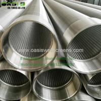 Buy cheap Stainless steel Wedge shape Wire wrapped Johnson screens for Water Well Drilling from wholesalers