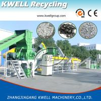 Buy cheap Large Capacity HDPE /PP Recycling Plant, Rigid Plastic Crushing Washing Machine from wholesalers