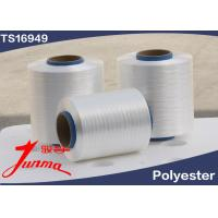 Buy cheap Tyre Cord Fabric Polyester Filament Yarn 1500D  Low Shrinkage from wholesalers