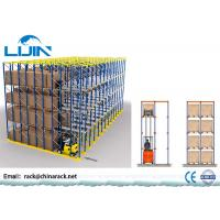 Buy cheap Forklift Warehouse Pallet Racking Systems ,  1000-2500kg / Arm Drive Through Racks from wholesalers