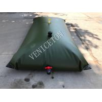 Buy cheap Best quality  Food Grade TPU water storage tank  drinking water bladder from wholesalers