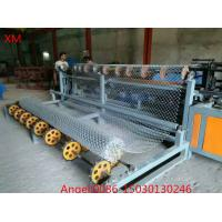 Buy cheap 2m width Full Automatic double wire feeding Chain Link Fence Making Machine from wholesalers